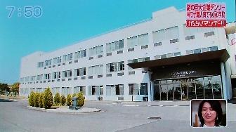 学園 デンソー 工業